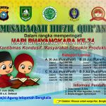 Peringati Hari Bhayangkara ke-74, Polres Bengkalis Selenggarakan Musabaqah Hifzil Quran